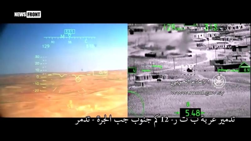 Российские вертолеты Ка-52 уничтожают «шахид-мобиль» террористов