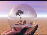 Все важные вещи в этом мире сделаны из истины и радости, а не из ткани и стекла.