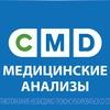 CMD Дмитровская - ЦЕНТР ДОСТУПНОЙ МЕДИЦИНЫ