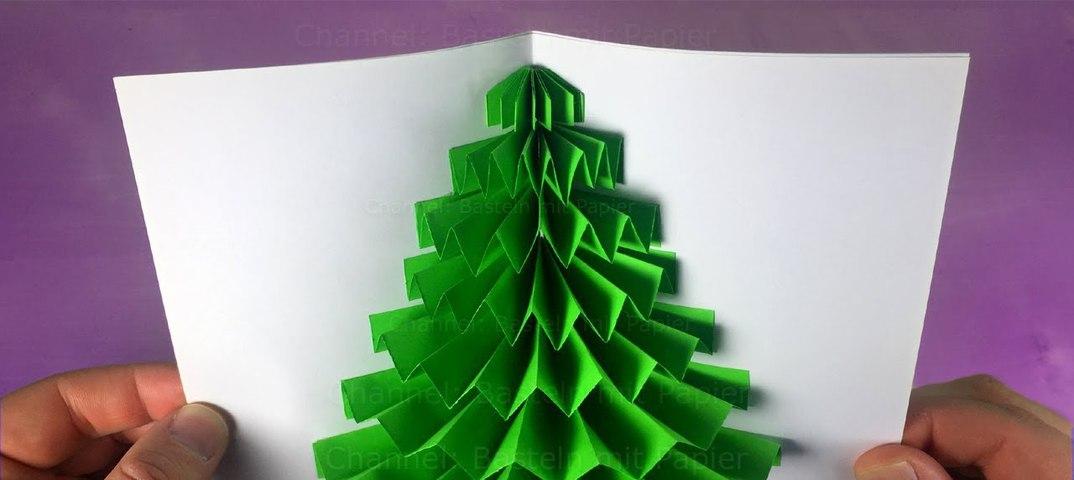 Поделки, открытки с новым годом-оригами