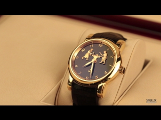 Ulysse Nardin Classic Complications Forgerons Minute Repeater