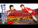 Video Option VOL.211 — Mito Natto Racing Fukkatsu Matsuri «FT86 Shukai».