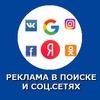 ВКонтакте | Реклама | Директ