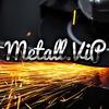 Metall.ViP Металлоконструкции в СПб и ЛО.