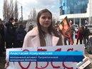 ГТРК ЛНР. Молодежь ЛНР требует освободить захваченных украинцами русских моряков.