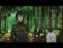 [SHIZA] Путешествие Кино: Прекрасный мир / Kino no Tabi: The Beautiful World 2 серия [Mamoru Viki] [2017][Русская озвучка]