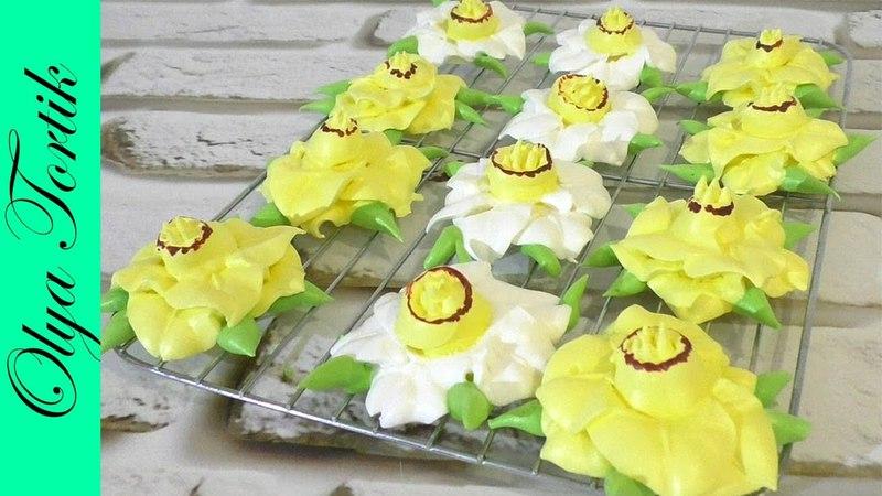 Нарцисс из БЕЗЕ МЕРЕНГА Цветы из безе МК Olya Tortik Домашний Кондитер
