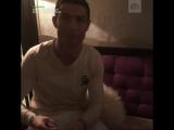 Роналду подарил Нурмагомедову мяч и форму