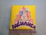 мягкая книжка из ткани и фетра кукольный домик для Василисы
