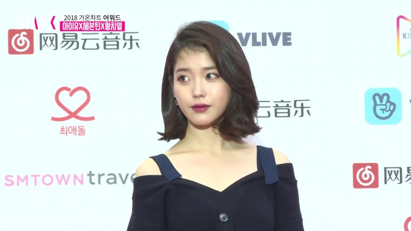 [EVENT] 180214 @ IU others - GAONCHART Music Awards Red Carpet (가온차트 뮤직 어워즈) by STARK