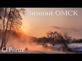 OMSK/Morning City [CJ_Prinze]