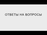 Прямая трансляция «Знакомство с Директором по продажам Faberlic»