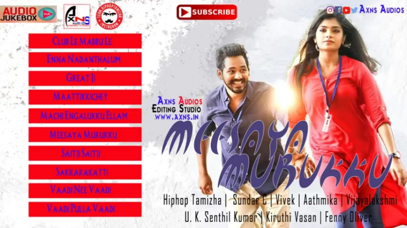 Meesaya Murukku 2017 tamil Audio Jukebox Hiphop Tamizha Axns Audios