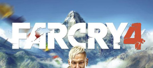 extreme injector far cry 4