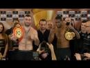 Гассиев - Дортикос _ Взвешивание HD _ Gassiev vs Dorticos - Weigh In and FACE OF