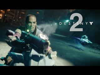 Destiny 2  официальный сюжетный трейлер к запуску игры
