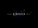 Nyusha БКЗ 9жизней, живой звук, красочное шоу и сюрприз