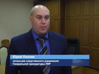 ГТРК ЛНР. В Республике продолжается борьба с коррупцией. 17 января 2018