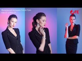 Обзор цветных фильтров Falcon Eyes SSA-CF и MFA-CF