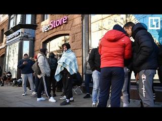 В Москве начались продажи первых iPhone X