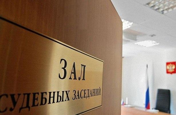 Житель Зеленчукского района хотел массово распространять экстремистскую литературу