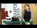 История одного радиоприемника Рассказывает Наталья Самовер хранитель музея Сахаровского центра