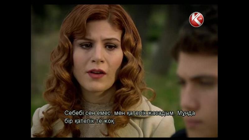 Бесценное Время(11 серия-1 сезон озвучка)-Мете признаётся Инджи в своей любви к ней