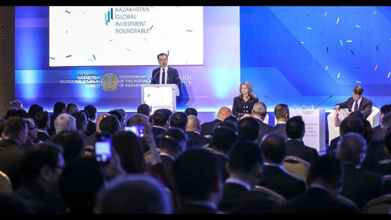 Б Сағынтаевтың Kazakhstan Global Investment Roundtable форумына қатысу қорытындысы бойынша видеодайджест