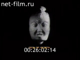 Женские истории (ОРТ, 22.04.2000) Аида Ведищева