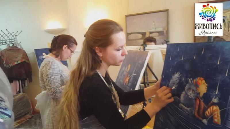 Школа Живопись маслом Мастер-класс художника Надежды Ильиной