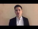 Видео отзыв о работе Антон Тарасов Тренер ораторского искусства