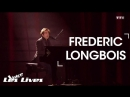 2018.04.21 V7 LIVE-1 Team MIKA : Frédéric Longbois