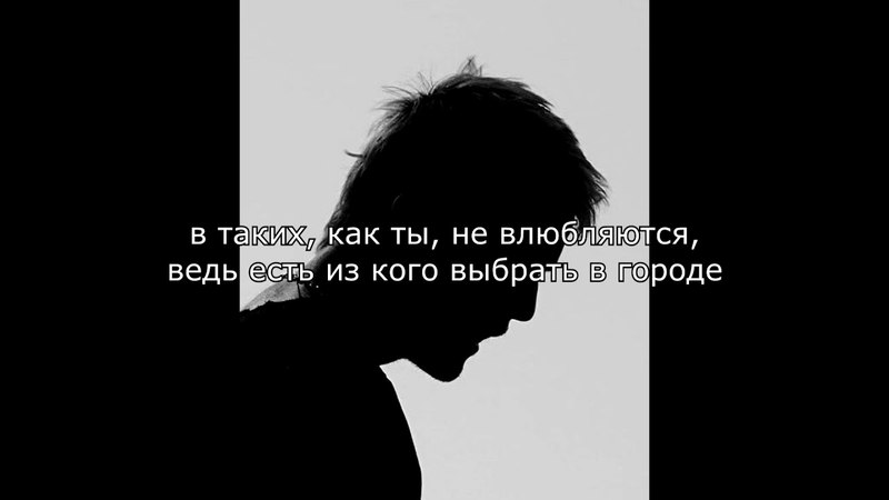 Lil peep x yungjzaisdead x j trauma x nedarb - apparition love (rus sub) ПЕРЕВОД
