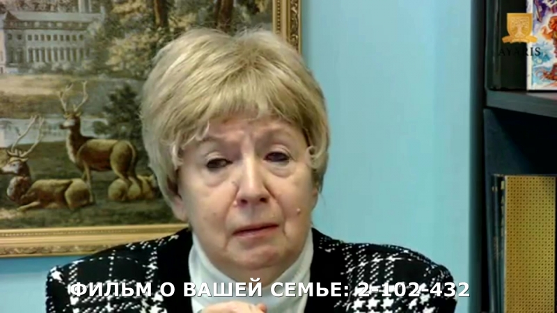 Турентинова Эльвира Владимировна_1.mp4