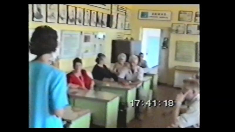 пгт Энергетик. Встреча выпускников 2000 г.