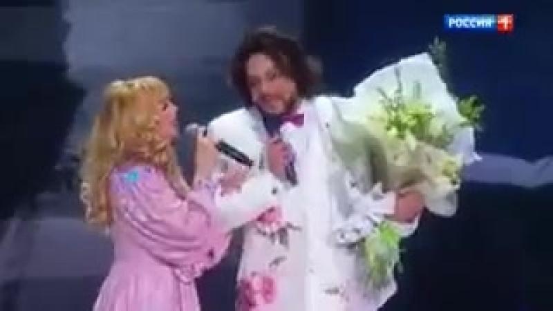 Мария Распутина и Филипп Киркоров Роза чайная