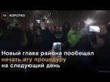 В Волоколамске прошел новый митинг из-за полигона «Ядрово»