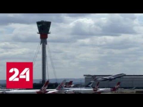 Рейс Аэрофлота вернулся из Лондона но инцидент не исчерпан Россия 24