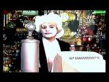 mpause gmc  Silicon Dream - Marcello The Mastroianni