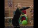 Ирина Винер-Усманова: «За 20 лет у нас все золотые медали, которые только существуют в мире художественной гимнастики»