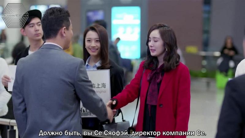 [РУСС. САБ] Z.TAO @ 'Negotiator' / 'Переговорщики' Episode 3/41