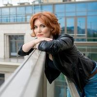 Наталья Бялая