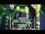 20 Fingers - Short ,Man (Grakk &amp Serj Kovalski Remix) Radio