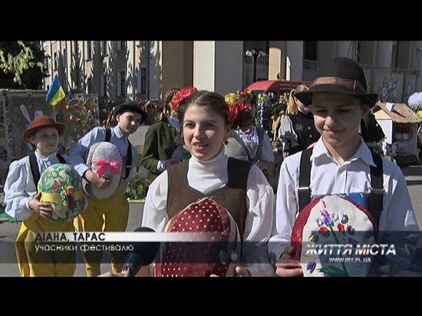 Напередодні Великодніх свят у Полтаві пройшов і конкурс на найкращу святкову композицію