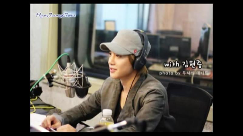 [AUDIO] Ким Хен Джунг на радио с DJ Jung (рус суб)