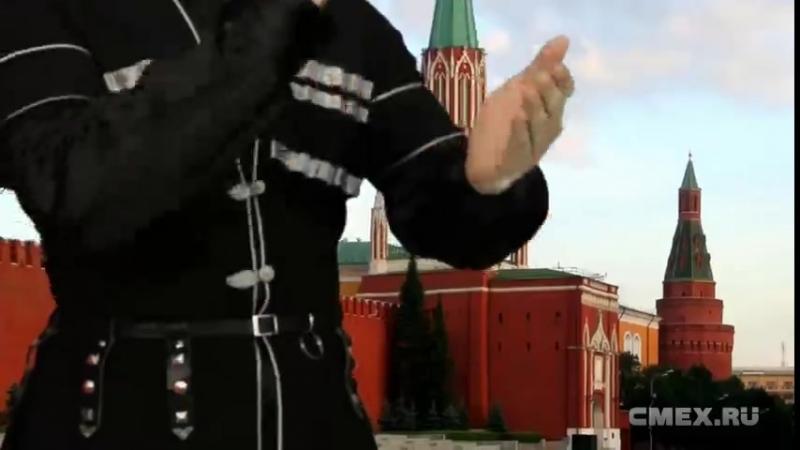Лезгинка на Красной площади