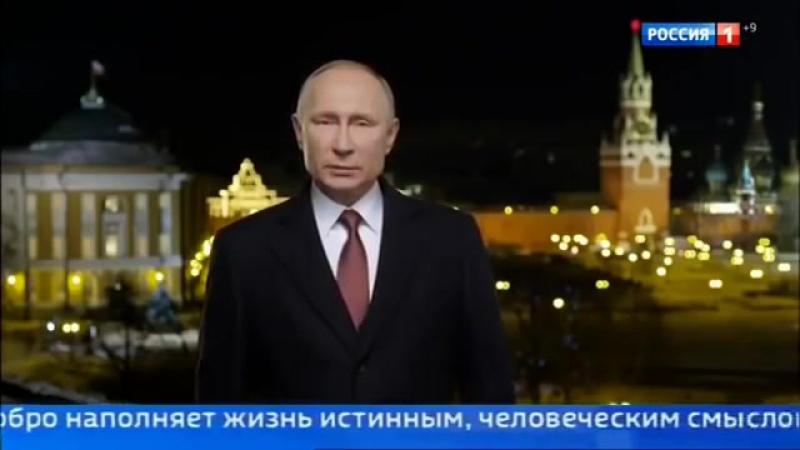 Novoročný príhovor prezidenta Ruska Vladimíra Putina 2018.mp4