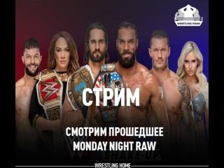 Встряска рестлеров на RAW с комментариями от Wrestling Home