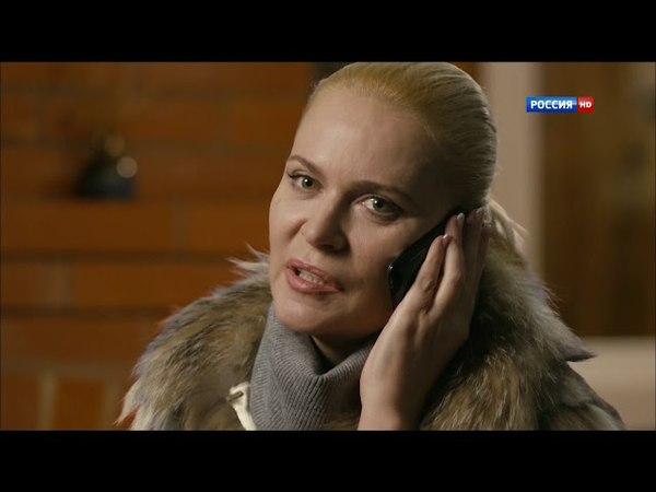 Новогодняя жена (2012 Комедия)