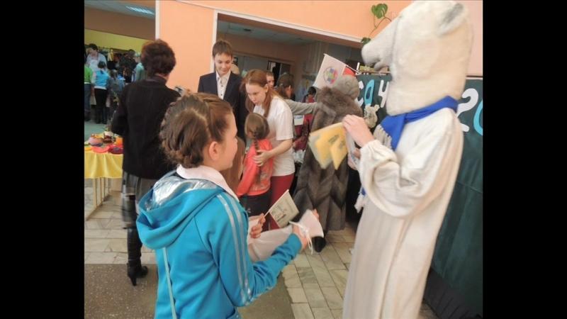 Районный совет детских организаций Юность Присаянья Саянский район